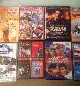 Много фильмов