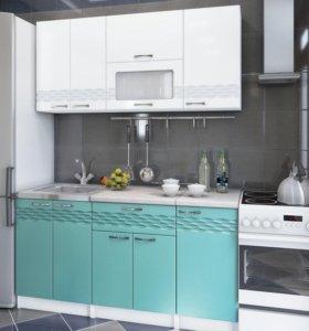 Кухня люкс -4 , 1,5 м