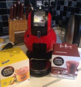Кофе-машина Nescafe Dolce Gusto + подарок