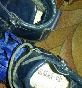Демисезонная  обувь Том М 30 размера