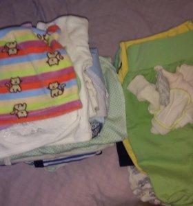 Одежда для новорожденных .очень много вещей