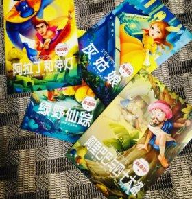 Книги на китайском языке