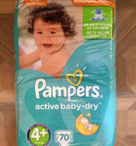 Pampers active baby dry 4+ 70шт, подгузники