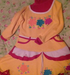 Платье золотая осень