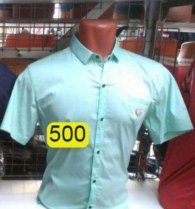 Рубашка 48 раз. Новая!