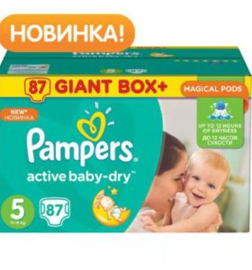 Подгузники Pampers activ baby-dry  5