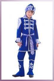 Продаю карнавальный костюм