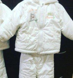 Куртка со штанами зимняя