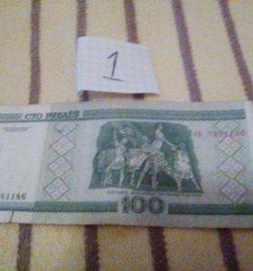 Украинские и белоруские купюры