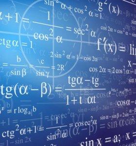 Решение контрольных по высшей математике.