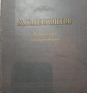 Книга 1946 год