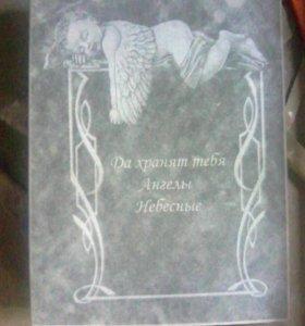 Мрамор Гранит  ( камень)