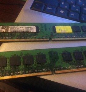 DDR 2 ОЗУ обмен