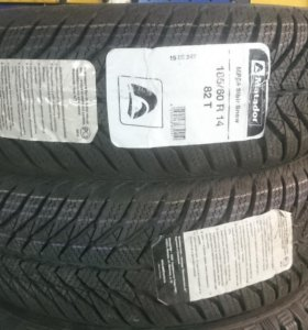 185/60 R14 82 T MP 54 Sibir Snow Matador