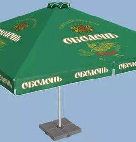 Зонт 4*4