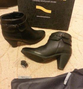 Обувь демисезонная немецкой фирмы Thomas Munz
