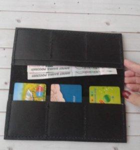 Кожаный портмоне (лонгер)