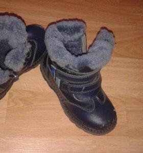 зимних ботинки