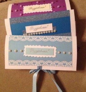 Подарочные шоко-конверты