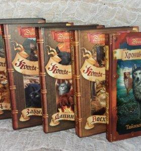 Коллекция книг Коты-воители