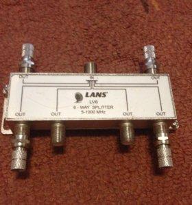 Тв-разветвитель LV6 Lans