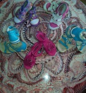 Детская обувь от23до28