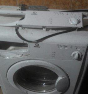 Утилизация стиральных машин.Вывоз.