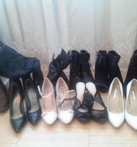 Обувь 50 р