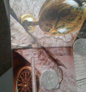 Буклет с монетой .