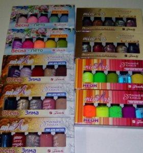 Набор цветных лаков