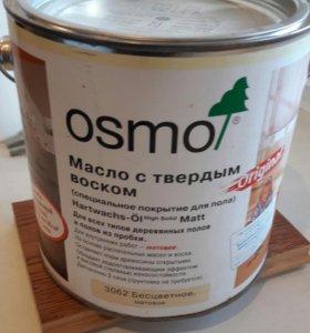 Масло для дерева OSMO