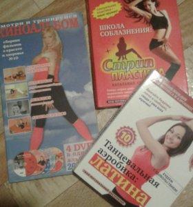 Фитнес 6 дисков