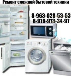 Ремонт стиральных машин ,СВЧ , холодильников