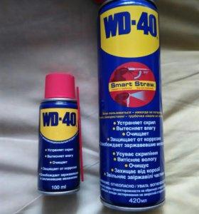 WD -40