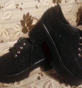 Ботиночки)