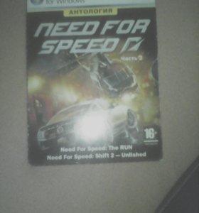 Игры Need for Speed