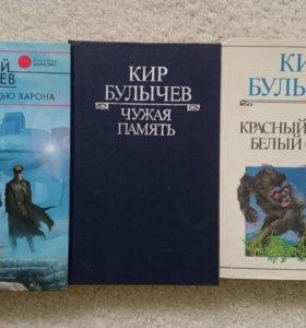 худ. литература