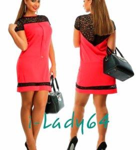 Платье Спина 48-50