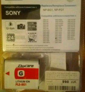 Батарейка для фотоапарата sony