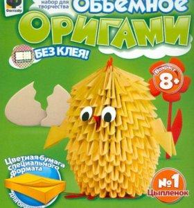 Оригами наборы для детского творчества