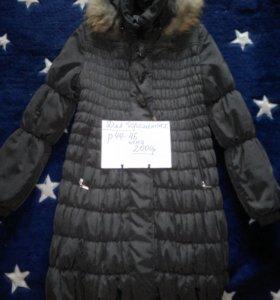Зимние пальто для беременных.