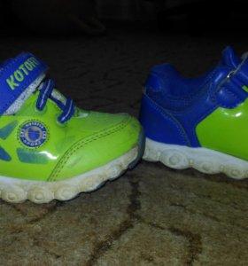 Валенки, ботинки, кроссовки детские