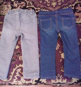 Брюки,джинсы.