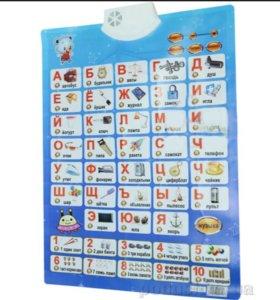 Обучающий звуковой плакат для детей.