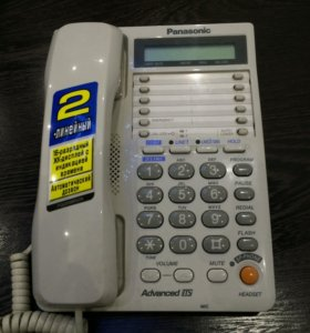 Panasonic kx-ts2368ru