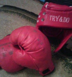 Перчатки и шлем тренировочные