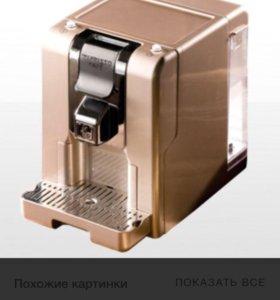 Кофемашина -Цептер,капсульная,новая,торг