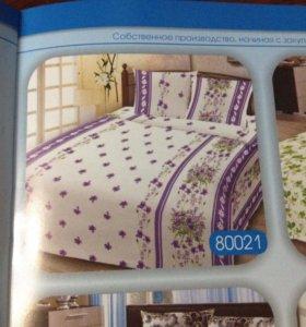 Шуйское постельное белье