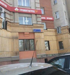 Аренда офиса Сони Кривой 49б