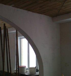 Выравнивание стен и потолков,покраска.